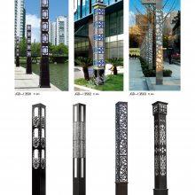 供应酒店商场广场景观灯具照明