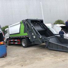 垃圾清运车12方压缩垃圾车生产厂家