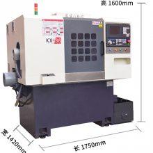 亚数KX-36右系统 CNC全自动数控机床机械设备 高精度 小数控 送料、五金加工