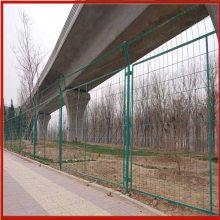 兴来 新疆铁路护栏网报价 圈地铁丝护栏网厂家 学校铁丝绿色围栏网