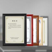 实木相框定制 企业实木奖证批发 木质框营业执照框来图定做印logo 学校证书证件定制