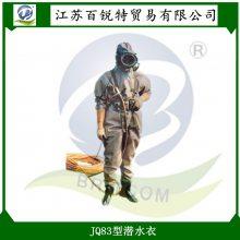 安航12米浅水潜水水衣,JQ83型防险救生潜水呼吸器