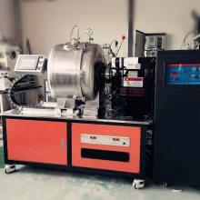 10kg真空冶炼炉真空感应炉