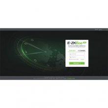 中控智慧系统打造全球智慧集成化安全解决方案E-ZKEco Pro