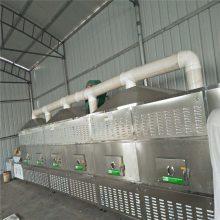 微波烘干设备技术成熟的微波干燥设备圣达微波干燥机微波干燥机