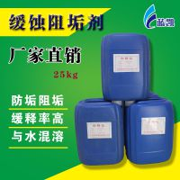 长期供应 安徽锅炉除氧剂 技术支持清洗防垢 河北 值得您信赖的产品