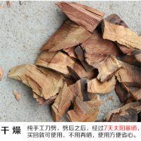 绿叶缘地板专用防蛀天然芳樟块 纯原木香樟木块 实木防虫条