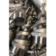 不锈钢螺旋喷淋头多种型号规格冷却塔喷嘴