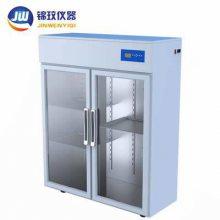 上海锦玟 实验室双门层析柜JW-CX-2全不锈钢多功能型