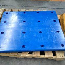 德令哈订做聚乙烯港口防冲板厂家_福瑞尔耐磨材料
