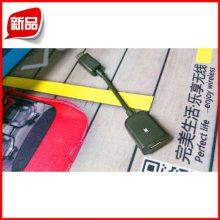 工厂直销MICRO USB 公转母延长线 MICRO USB手机测试延长线 20CM
