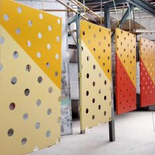 高级办公楼室内冲孔铝单板吊顶-三角形孔定制