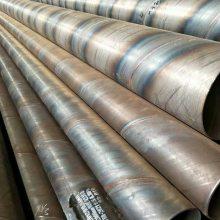 720螺旋钢管厂家 大口径螺旋钢管生产 重庆展恩