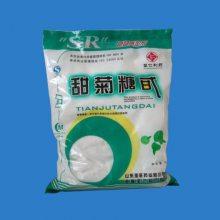 甜菊糖苷甜味剂 甜菊糖苷生产厂家食品级厂家报价