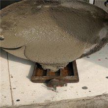 河北新益世纪套筒灌浆料 优质灌浆料批发出售