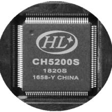 8位 2.4G无线 HDMI高清游戏机 2.4G 无线手柄方案 CH8610 CH9610