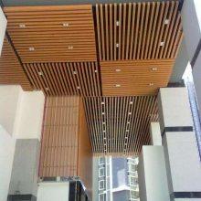 铝方通|木纹铝方通|U型铝方通天花生产厂家,铝方通工程材料厂家直销。