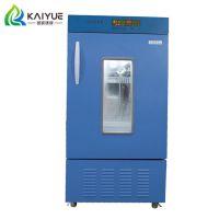 河北环境监测生化培养箱 LRH-250型恒温培养箱