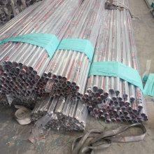 不锈钢焊接方管-304不锈钢方通-40*40不锈钢方管-规格齐全-价格优惠