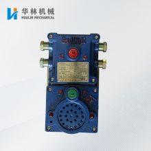KXH127型本安型声光信号器 声光组合信号器促销价格