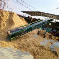 都用-袋装地瓜装车输送机 移动式可升降输送机 煤渣装卸皮带机