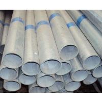 8寸镀锌管_DN15热镀锌焊管_DN20无缝钢管_镀锌管直径3.5寸是多少毫米
