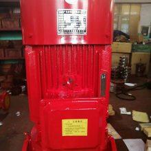 上海北洋供应天津室内消火栓泵XBD7.0/50-L55KW XBD8.0/55-L 75KW单级铸钢