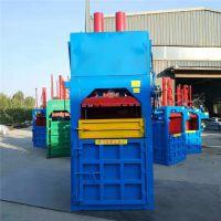 单缸20吨立式液压打包机 半自动废纸液压打包机 废旧编织袋液压打包机价格