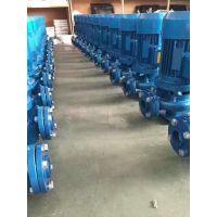 不锈钢防爆泵找哪家 YG40-200 4kw 自贡市众度泵业