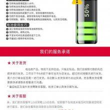 高品质手机电池 厂家直销适用于苹果手机电池iphone5g/5s/6g/6s/7g/8g内置电池
