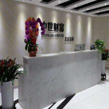 东莞高埗写字楼装修-商业办公装修你了解多少?