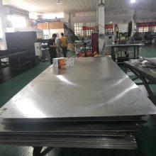 大量生产滚弧铝单板 仿石材铝单板 美容院铝单板