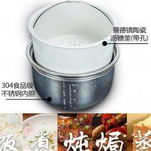 OEM脱糖养生电饭煲降糖全自动米汤分离3升智能方煲