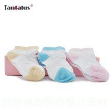 Tantalus防静电抑菌防臭儿童袜3双装厂家夏季薄款空调冰凉透气抗菌儿童袜批发