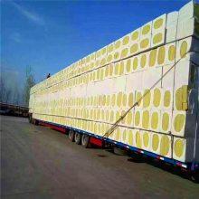 保温建材 马鞍山复合岩棉板厂家 a级阻燃岩棉板 复合岩棉保温板