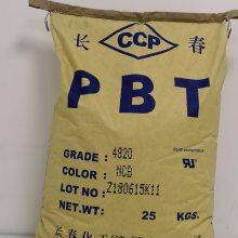 供应 PBT 台湾长春 4815G202C 玻纤增强 汽车部件 注塑 发动机部件 罩壳 把手 专用
