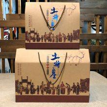 左云县牛皮纸箱厂,彩箱礼品盒彩盒厂,年货礼品箱定做