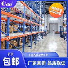 工厂批发超市储物架角钢置物架铁架多功能不锈钢仓储货架钢架