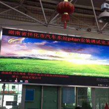 厂家直销室内le电子屏P4全彩LED显示屏大屏幕