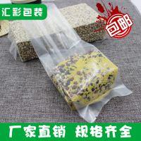 印刷米砖袋 0.5-10斤大米真空包装袋 透明面粉 杂粮袋中封风琴袋