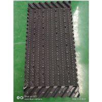 蒸发冷带收水器填料 灰色PVC冷却塔胶片 壁面光滑,容易冲洗 品牌华庆