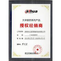 深圳监控安装专业承接坪山无线远程监控