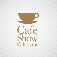 2019第七届中国国际咖啡展CAFE SHOW CHINA