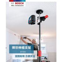 重庆BOSCH博世激光水平仪投标线仪伸缩支架BT350 通用挂件BM1测量工具