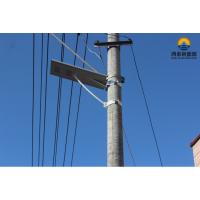 云南丽江户外道路照明一体化LED太阳能路灯 鸿泰照明
