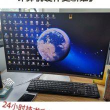 PC端软硬件维护计算机及网络管理