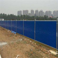 彩钢围挡规格 市政工程用彩钢围挡 围墙护栏