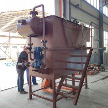 平流式气浮机高效浅层气浮溶气式不锈钢气浮机