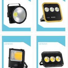 LED灯零售-LED灯-灯源LED投光灯批发