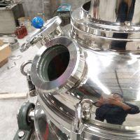 电热小型反应釜,反应釜化学设备、量大从优
